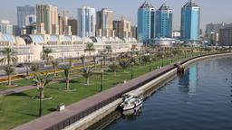 Resorts en Sharjah